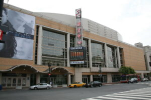 Verizon Centre (Formlery MCI Centre)
