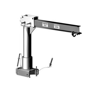 Davit Arm - A200 (Front Loaded)