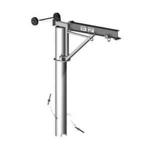 Davit Arm - A401 (for 600 Series Base)
